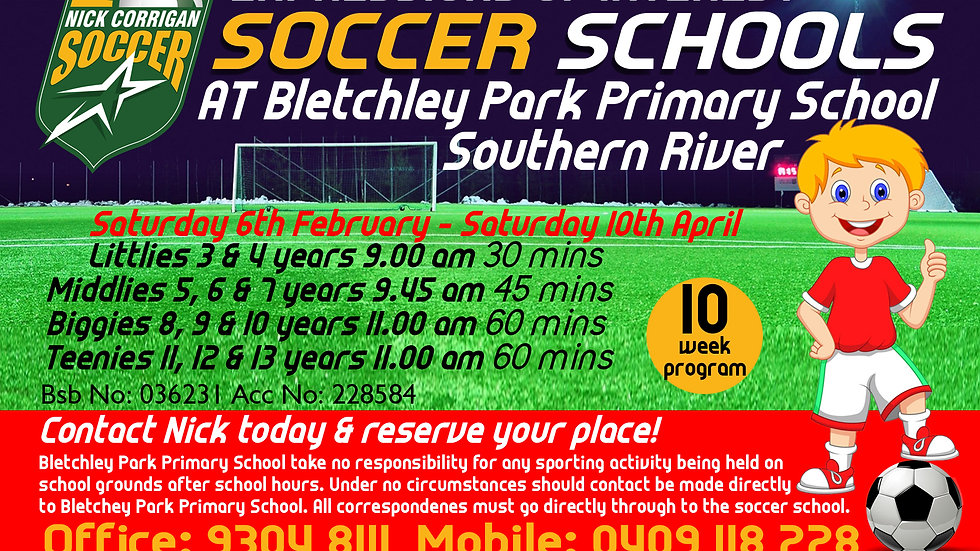 Bletchley Park Primary School (Sat)