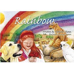 Rainbow Library.jpg
