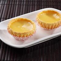 13.Cantonese Egg Tart