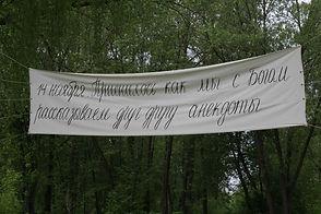 Кристина Пашкова.jpg