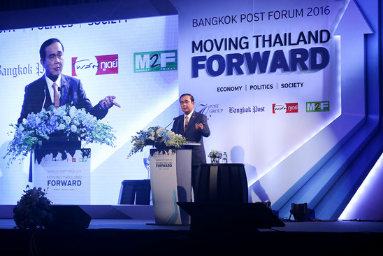 BANGKOK POST FORUM 2016
