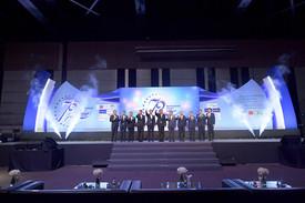 72nd ANNIVERSARY CELEBRATION OF THE BANGKOK POST