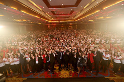 PRUDENTIAL AGENCY KICK OFF