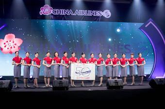 50th CHINA AIRLINES THAILAND ANNIVERSARY