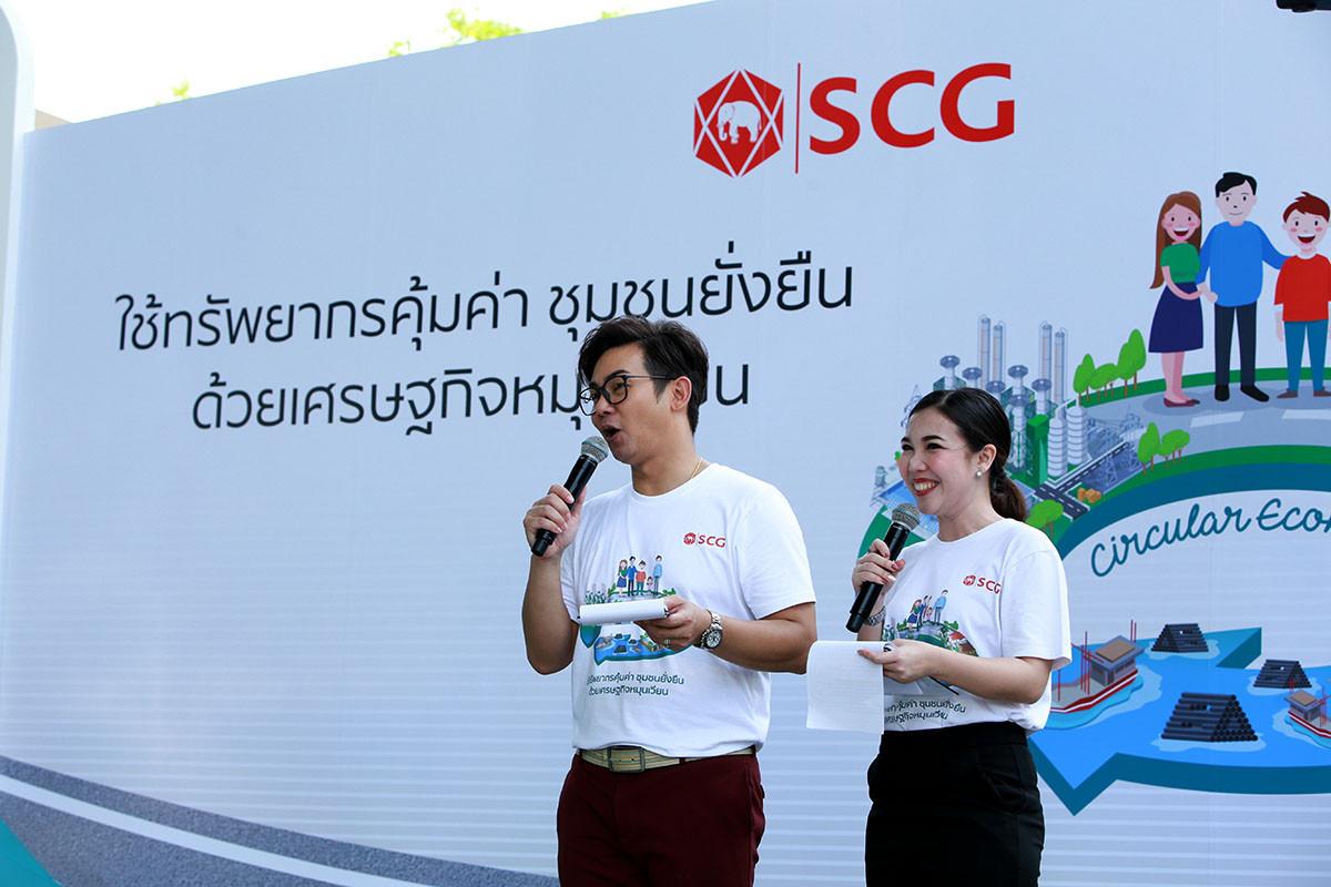 SCG-1317.jpg