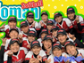 【NEWS】NBU Tube( ユーチュー部)がソフトボール部の簡単な紹介動画を制作しました!