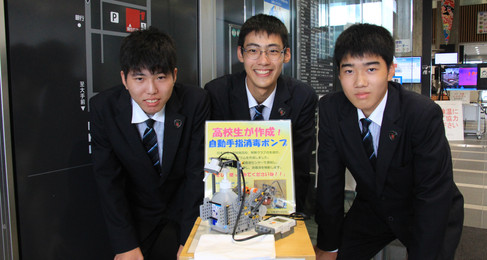 10月22日(木) 発明クラブが製作した「自動手指消毒ポンプ」を佐伯市役所窓口に設置!