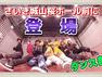 【NEWS】「さいきスマイルフェスタ」にダンス部が参加!会場を大いに盛り上げました!!