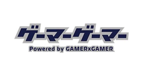 9月9日(水) eスポーツ プレイヤー応援情報サイト「ゲーマーゲーマー」にて本校eスポーツ部が取材を受けました!