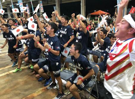【NEWS】ラグビーワールドカップ!本校卒業生 具 智元 選手を佐伯漁港で大応援!