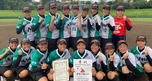 【大会結果】大分県高等学校総合体育大会《女子ソフトボール》
