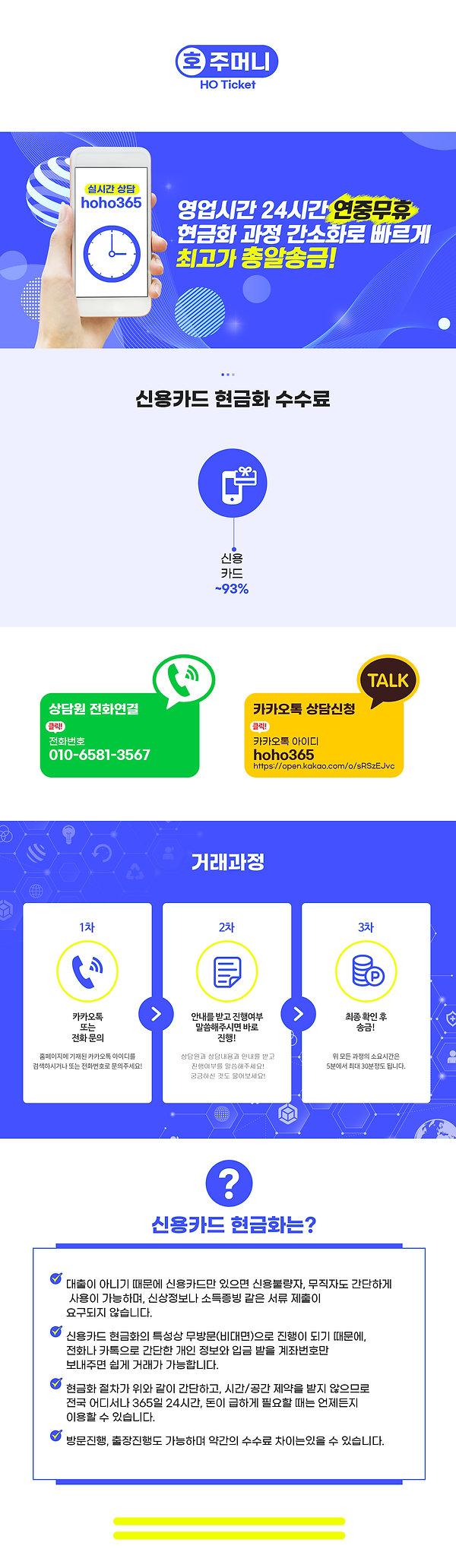 신용카드 호주머니2.jpg