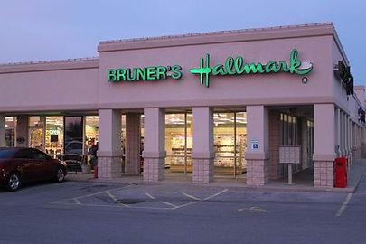 Bruner's Hallmark store front
