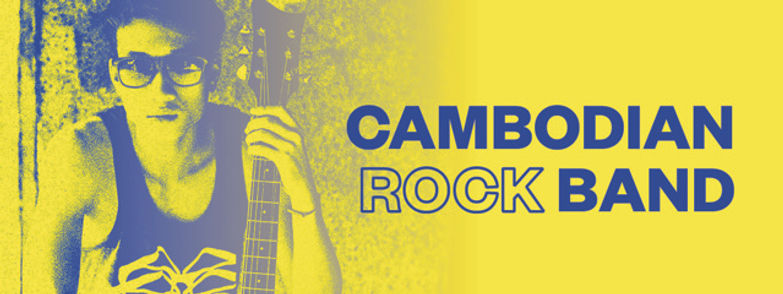 cambodian rock.jpeg