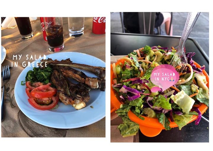 My salad in Greece compared to NYC