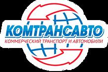 Логотип Comtransauto