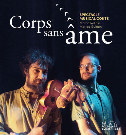 CORPS ET AME.jpg