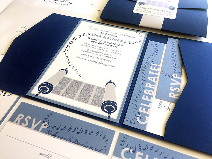 Torah Bar Mitzvah Invitation, Music Torah Bat Mitzvah Invitations, Navy Blue