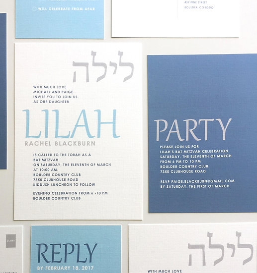 Blue Bat Mitzvah Invitation Set, Modern Type Party Invites, Hebrew Bar Mitzvah I