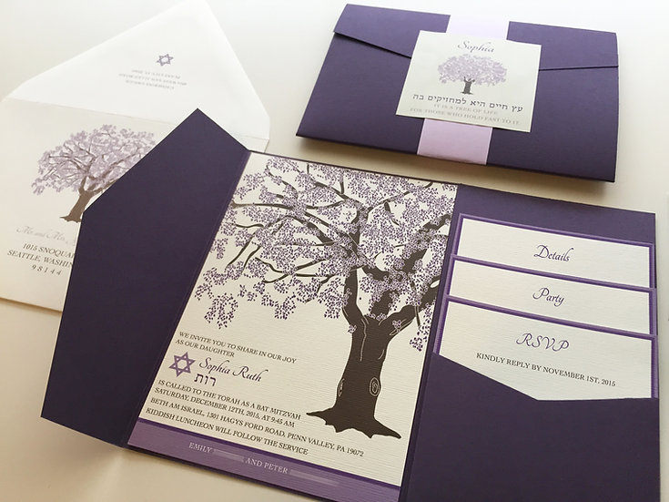 Oak Tree Bat Mitzvah Invitation