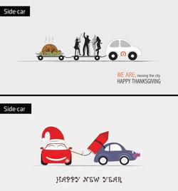 Side Car AD