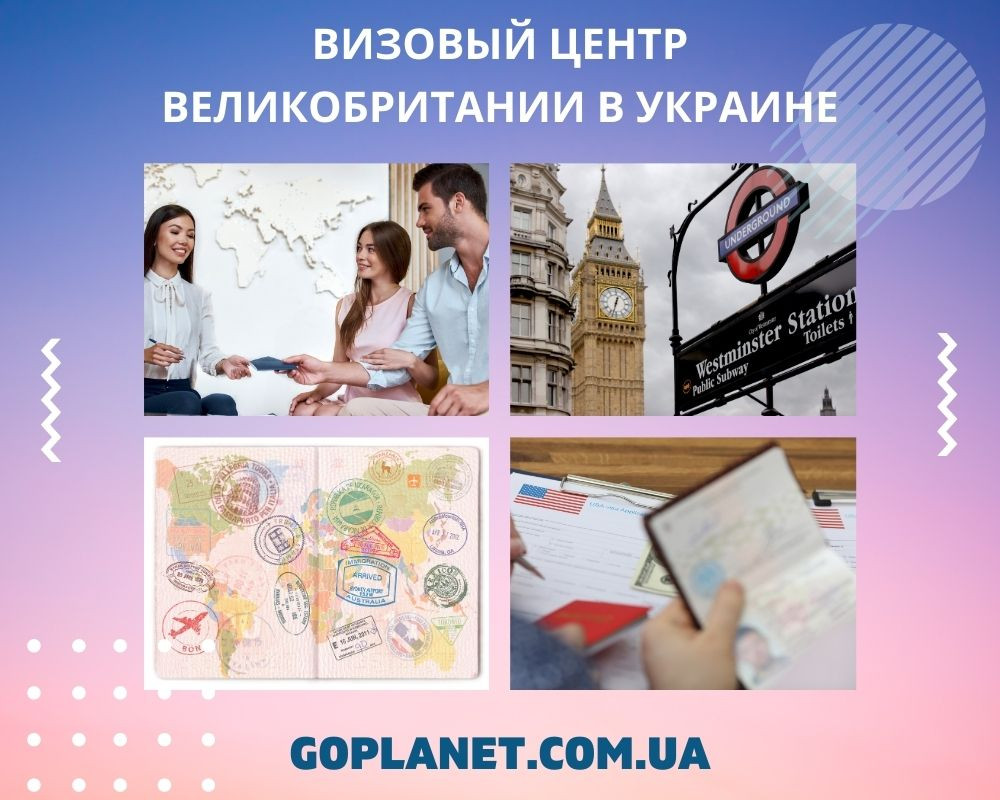 Что такое английский ВЦ в Киеве