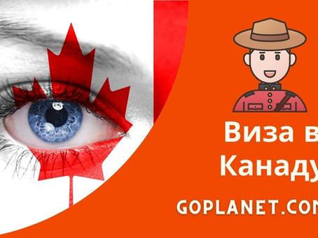 Въезд в Канаду и коронавирус. Стой кто идет!