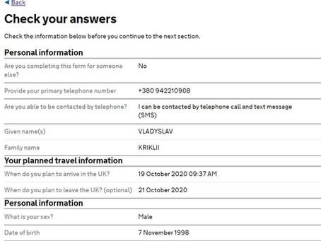 В'їзд до Британії для громадян України: PLF UK