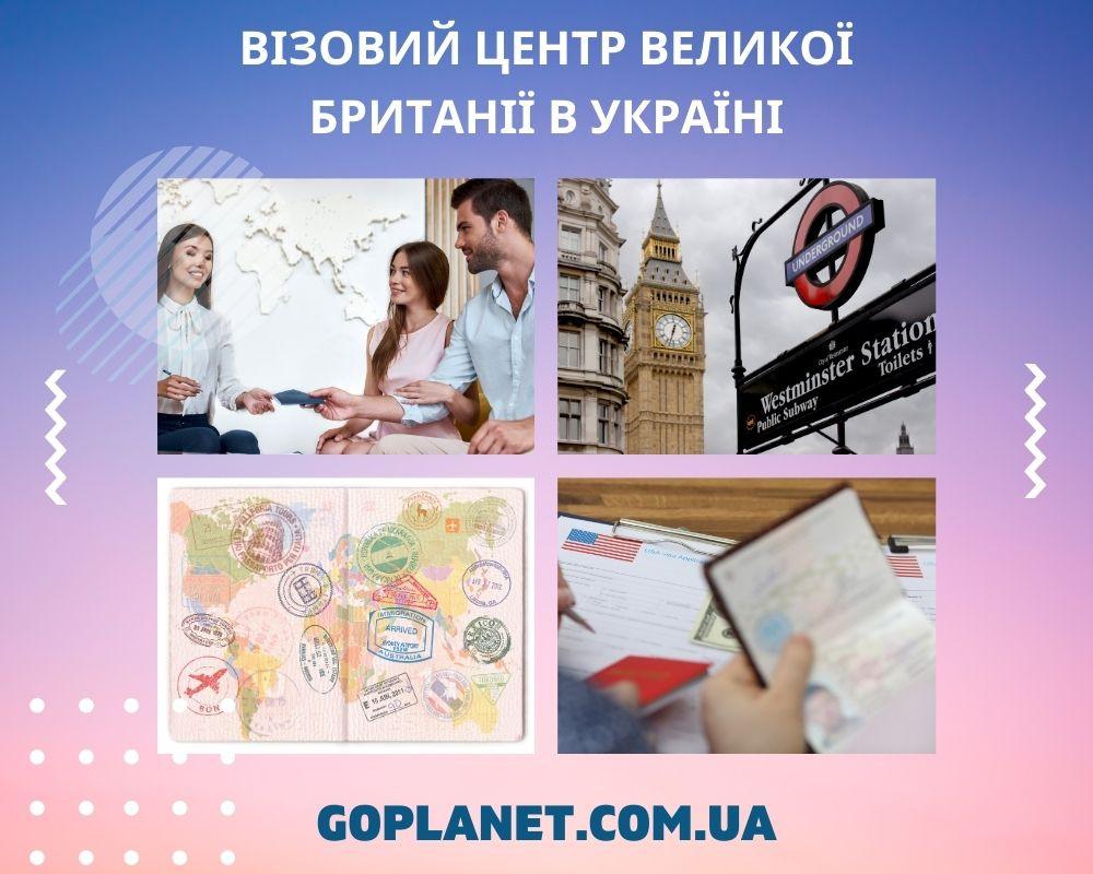 Що таке английский ВЦ у Київі