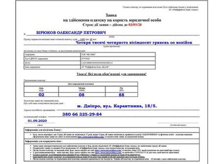 Консульський збір США в Україні