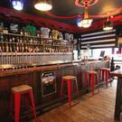 Entrance bar