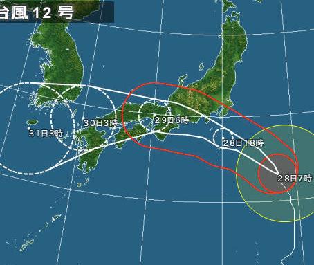 台風よ、ほどほどにしておくれ