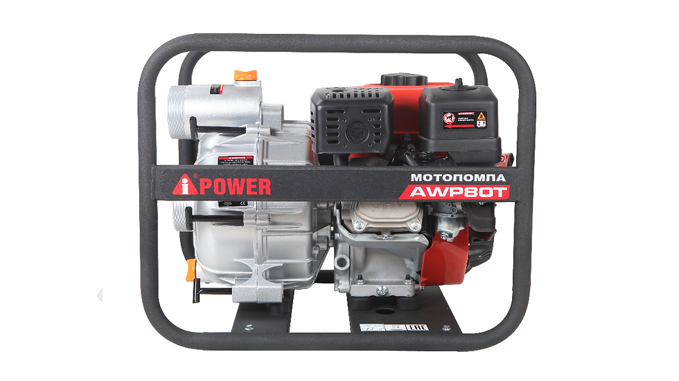 Бензиновая Мотопомпа для грязной воды A-IPOWER AWP80Т