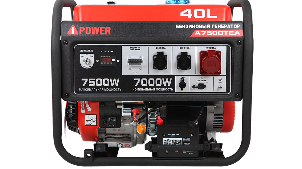 Бензиновый Генератор A-IPOWER A7500TEA