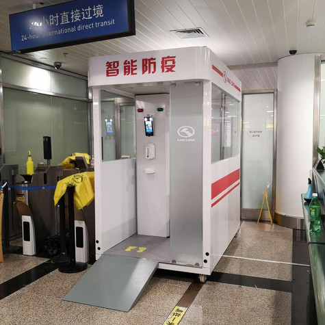 Our disinfection booth serving in Xiamen Airport