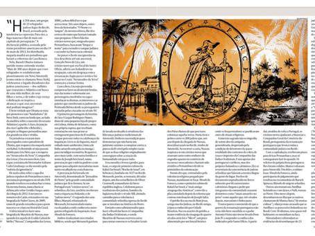 """Valor Econômico: """"A saga sefardita do Recife para Manhattan"""""""