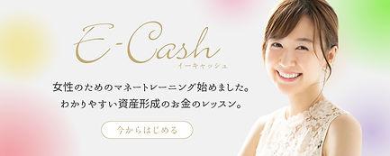 bnr_E-Cash_1000x400.jpg