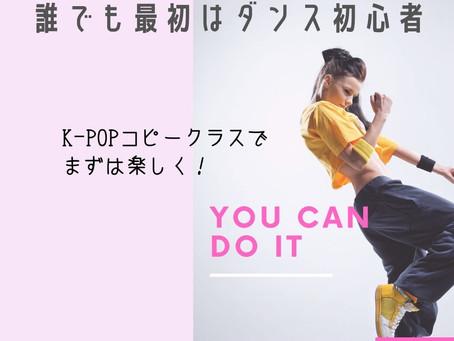 K-POP StrakKids待望の2nd |FANTASY町田「K-POP」