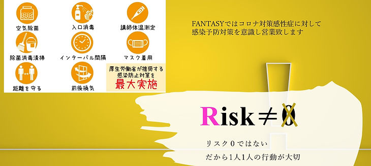 Risk≠0_page-0001.jpg