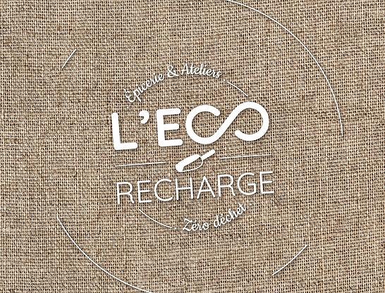 ambiance-eco-recharge.jpg