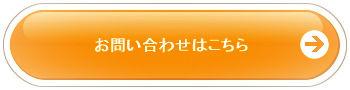 button_001_edited.jpg