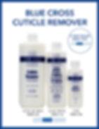 Blue Cross Cuticle Remover Photo.jpg