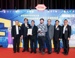 FITMI Award.png