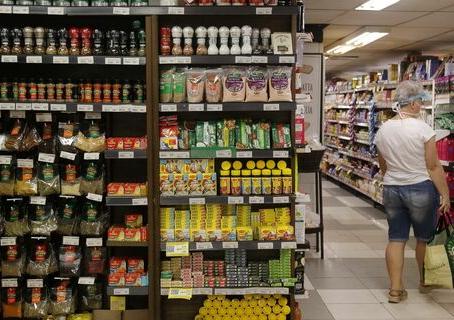 Inflação em alta: consumo dos lares brasileiros caiu 2,33% entre julho e agosto