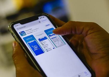 Caixa Econômica Federal passa a  oferecer empréstimos pelo celular