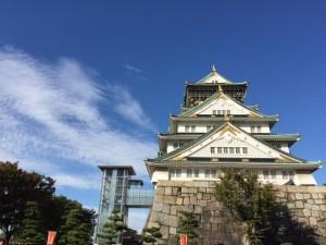 大阪の旅。