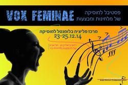 vox femina postcard x.jpg