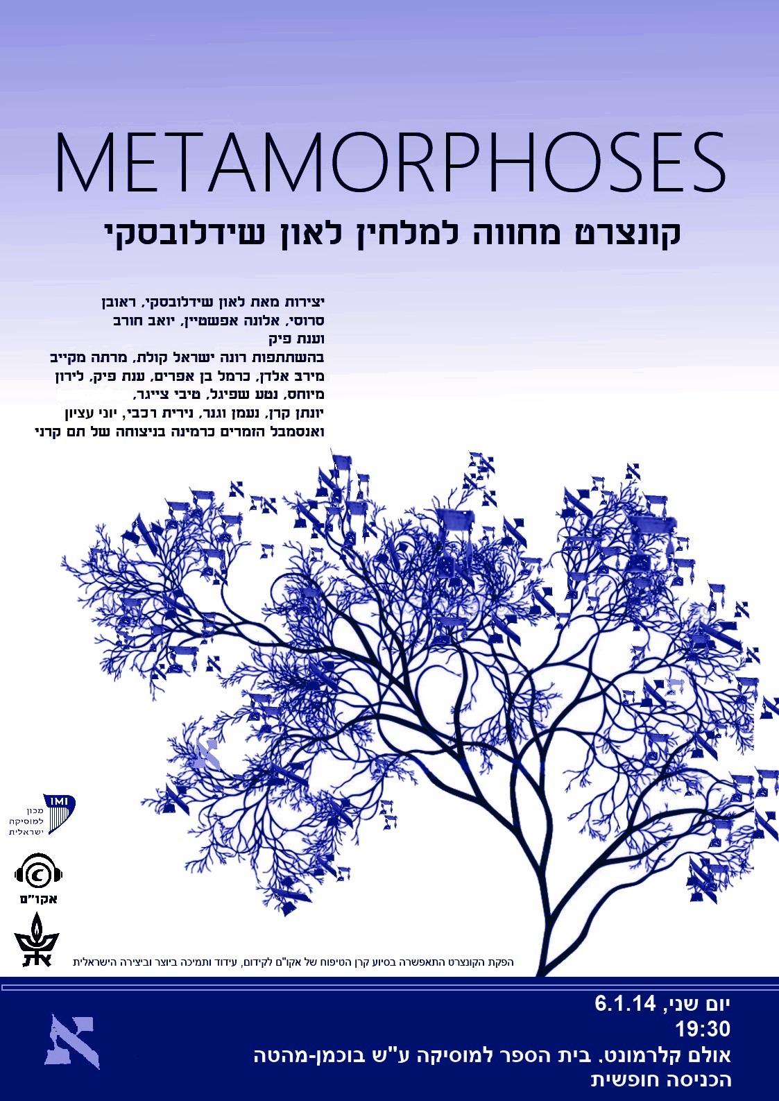 Metamorphoses concert poster final.jpg