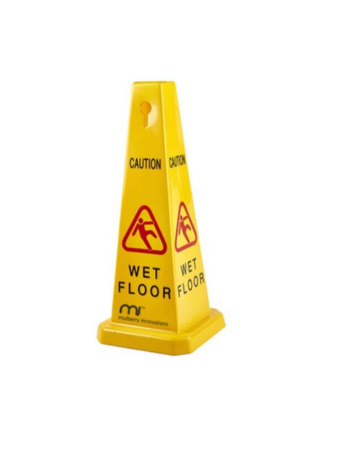 MI Caution Safety Cone