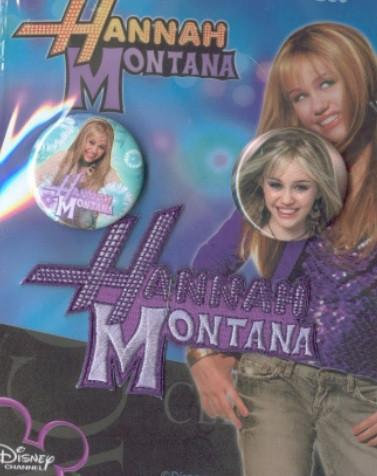 Hannah Montana Stuff Gift Set
